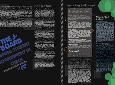 Check out our full Feature spread! (Click to enlarge)