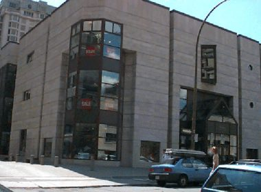 McGill bookstore