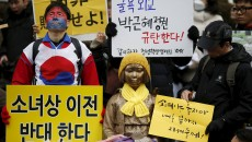 Protestors in South Korea against misrepresentation of comfort women. (japantimes.co.jp)